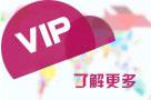 环球教育VIP中心-大连环球雅思
